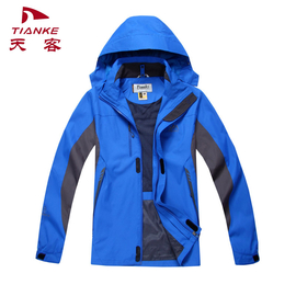 2013天客春秋男款 戶外服裝男士正品衝鋒衣戶外防風防水單外套
