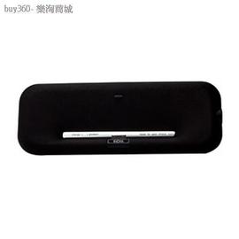 DOSS DS~1007 蘋果iPhone 音箱