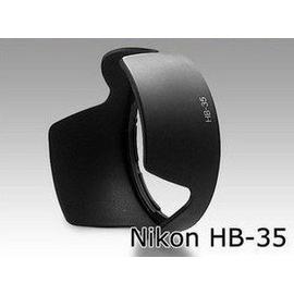 卡口 遮光罩 HB~35 AF~S DX VR 18~200mm F 3.5~5.6G I