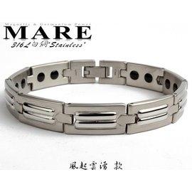 ~MARE~316L白鋼系列~:,風起雲湧 款