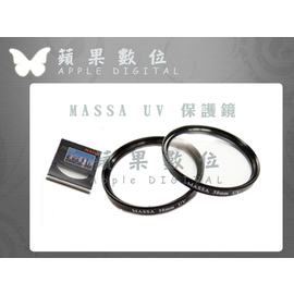 蘋果 Apple MASSA UV 保護鏡 58mm 另售 30mm 30.5mm 40.