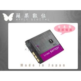 蘋果 Apple Digital SONY NP~FT1 NPFT1日製日蕊電池~ 半年~