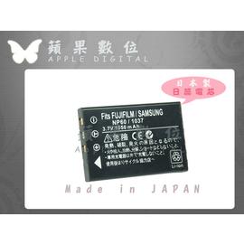 蘋果 Apple Digital Samsung SLB~1037 SLB1037 NP~