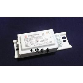 七號倉庫~燈具類~東亞照明40W 110V安定器~燈具維修用~燈具更換用~ ~