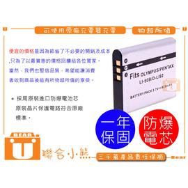 【聯合小熊】Pentax DLI92 D-LI92 LI50B LI-50B 電池 Opt