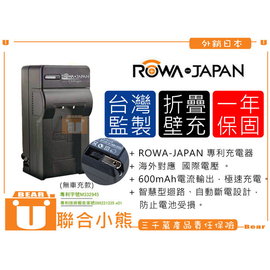 ~聯合小熊~  ROWA JAPAN 一年 FUJI HS30EXR HS33EXR X~