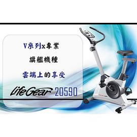TIG 磁控健身車/健身/自行車/ 腳踏車/健身車/母親節/瘦身/減重/飛輪/美腿機/跑步機/訓練台