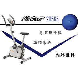 TIG 磁控健身車/健身/自行車/ 腳踏車/健身車/母親節/瘦身/減重/飛輪/ 美腿機/訓練台