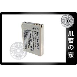 小齊的家 CANON PowerShot S100 S110 SD700 IS SD900