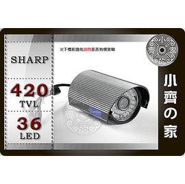 小齊的家 621P全套1 4 SHARP Ⅲ CCD IR紅外線30米 36LED 420