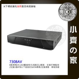 DVR 7308 AV 8路監視器720x480監看 2路D1 CIF錄影240張 VGA