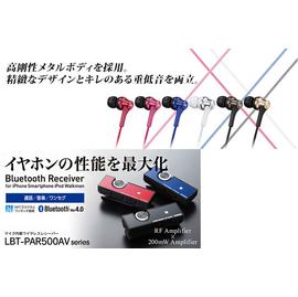 ELECOM LBT~PAR500AV 三 藍芽耳機  JVC HA~FX46 密閉 動態