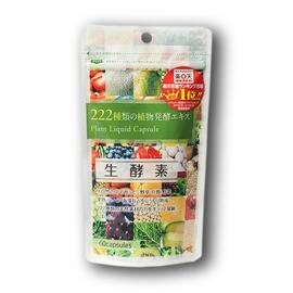樂天銷售冠軍 GypsophilA 生酵素 222種蔬果酵素濃縮膠囊 60粒 體重管理 健
