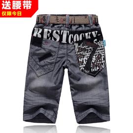2014 夏裝中大童褲子兒童七分褲男童牛仔短褲男孩夏褲薄款