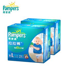 幫寶適特級棉柔拉拉褲 官方旗艦 男嬰兒成長褲大號L21片x2 白金幫