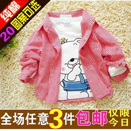春款寶寶 襯衫女童男童紅格子上衣純棉百搭嬰兒長袖