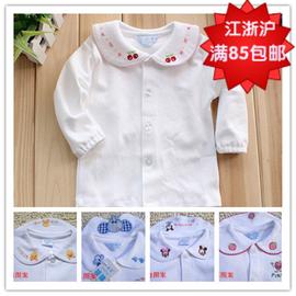 寶寶純棉打底衫翻領男童女童 小酒窩嬰兒內衣開衫長袖兒童T恤襯衫