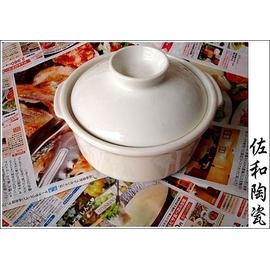 ~佐和陶瓷餐具~~ 大同餐具 4 魚翅盅 A11 P5054PL~
