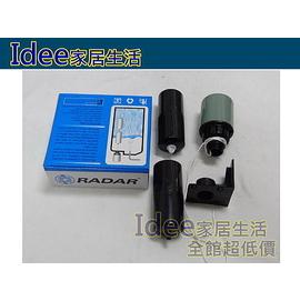 ~Idee水電材料~雷達牌 ST~70AB 液面控制器 自動開關 水塔 電浮球開關~水位自