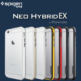 預售韓國SGP iphone6 plus手機殼 5.5寸手機套 保護殼 大黃蜂邊框