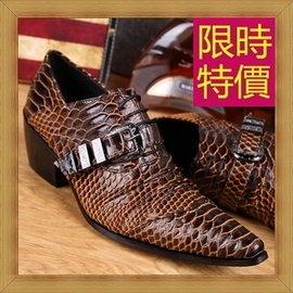尖頭鞋紳士鞋~真皮皮鞋商務皮鞋休閒皮鞋漆皮鞋黑皮鞋休閒鞋皮鞋男鞋豆豆鞋內增高鞋英倫鞋馬丁靴