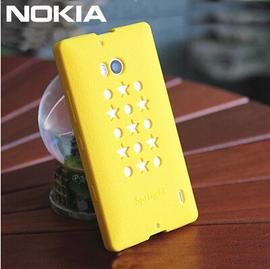 springhk諾基亞930套 殼超薄lumia 930 929保護套 膠軟