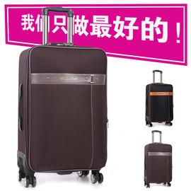 包郵20寸旅行箱登機箱24寸拉杆箱萬向輪行李箱男女牛津布密碼箱包