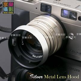 ^~享樂攝影^~銀色 導流口金屬遮光罩 內縮版 39mm 43mm 46mm 49mm L