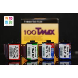 ^~享樂攝影^~ Kodak T~MAX 100 TMY 135黑白底片 分裝片 極細顆粒