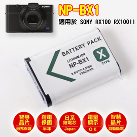 ^~享樂攝影^~ 電芯鋰電池 NP~BX1 for Sony RX100 RX100II