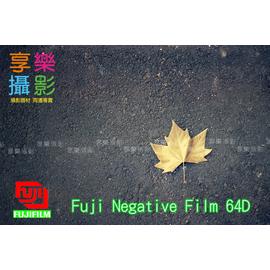 ^~享樂攝影^~~電影底片買12送1~ 富士 Fuji 64D 8522 極細膩 彩色電影