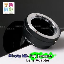 ^~享樂攝影^~ Minolta MD MC鏡頭轉接Fuji Fujifilm X~Mou