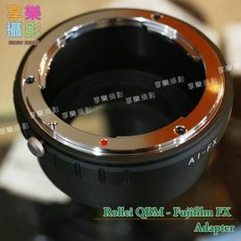 ^~享樂攝影^~ Nikon D鏡頭轉接Fuji Fujifilm X~Mount FX