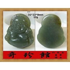 和闐玉A貨碧玉籽料精雕彌勒佛財神墜飾墜子項鍊投資收藏媲美翡翠緬甸玉冰種水晶~附 書 ~~奇
