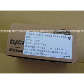 快取監控∼ AMP 安普水晶頭 盒裝AMP 超五類RJ45 網線接頭 8P8C 水晶頭