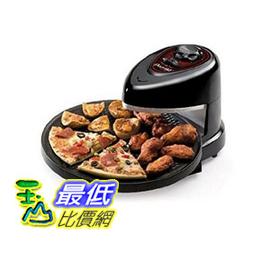 103 美國直購  Presto 節能旋轉式烤披薩機 03430 Pizzazz Plu