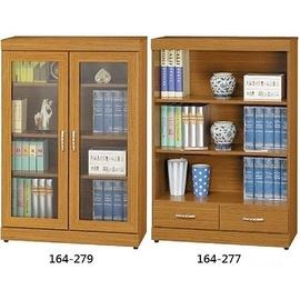 ^~ 展利 館 ^~ 淺柚木色2.7尺 ^(書櫥 書櫃^)^~164~276.