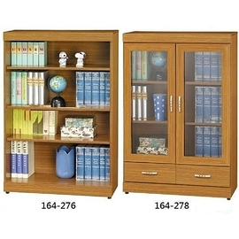 ^~ 展利 館 ^~ 淺柚木色2.7尺 ^(書櫥 書櫃^)^~164~276...
