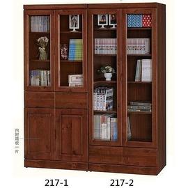 ^~ 展利 館 ^~ 常春柚木色2.7尺中抽下抽式書櫃 ^(書櫥 書櫃^)∼免 喔∼217