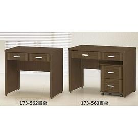 ~ 展利 館 ~ 胡桃花線2.8尺3.5尺4.2尺書桌.活動櫃.主機架ju4587  書桌