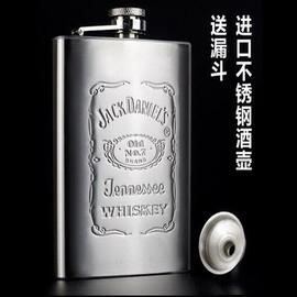 酒具 男士隨身酒壺戶外便攜 10盎司不鏽鋼酒壺大號 壓花傑克丹尼
