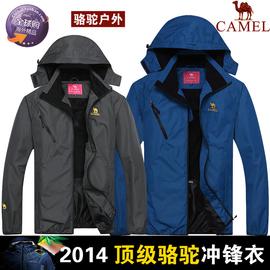 駱駝衝鋒衣 男款戶外防水透氣防風衣登山服裝單層薄款 外套 黑