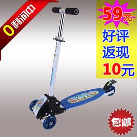 正品寶寶滑板車四輪折疊兒童滑板車可調小孩滑滑車踏板滑輪車包郵