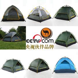 駱駝戶外全自動帳篷3~4人帳雙層多人防暴雨防紫外線野外營帳包郵