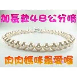 ~小樂珠寶 ~10mm南洋深海貝珍珠項鍊~加長版訂作加長款40變48公分哦~白或粉色都有唷