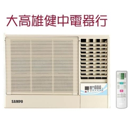 ~高屏、台南~~大高雄~健中 行~~聲寶SAMPO、右吹窗型冷氣、AW~PA22R~~全省