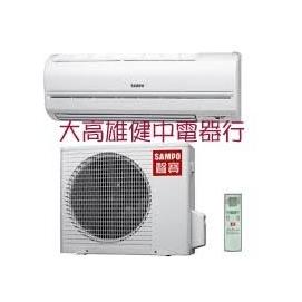 ~高屏、台南~~大高雄~健中 行~~聲寶SAMPO、分離式冷氣、AM~PA22L  AU~