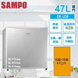 ~大高雄~健中 行~~聲寶SAMPO、47公升單門小冰箱、SR~L05~ ~全省可送貨~