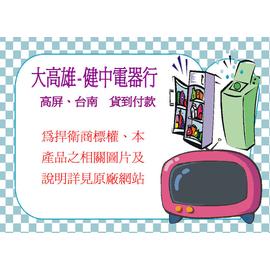 ~高屏、台南~~大高雄~健中 行~~三洋SANYO、305L冷藏展示櫃、SRM~305HR