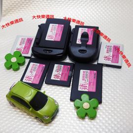 沙鹿~大快樂通訊 SAMSUNG S3600 S5520 F338 G608 高容 量 ^